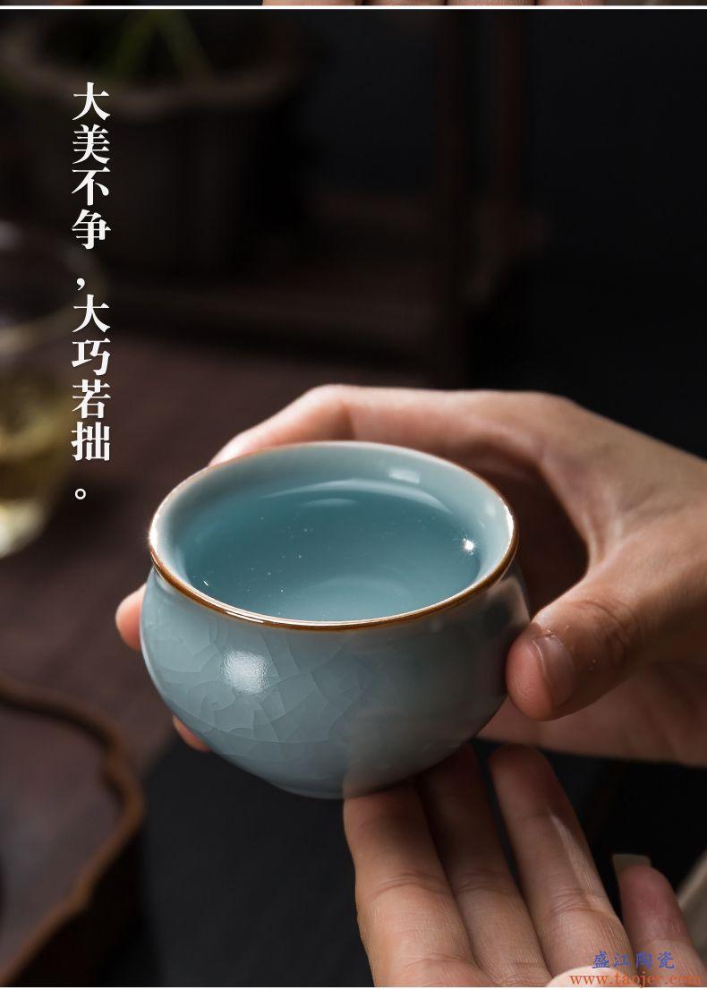 哑光五大名窑品茗杯功夫陶瓷茶具套装主人杯茶杯汝窑开片小杯子送