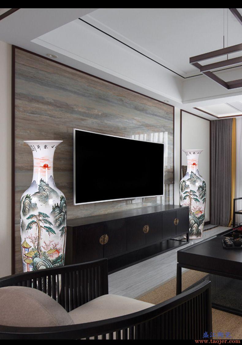 景德镇陶瓷器落地大花瓶摆件客厅电视柜玄关装饰别墅摆设开业礼品