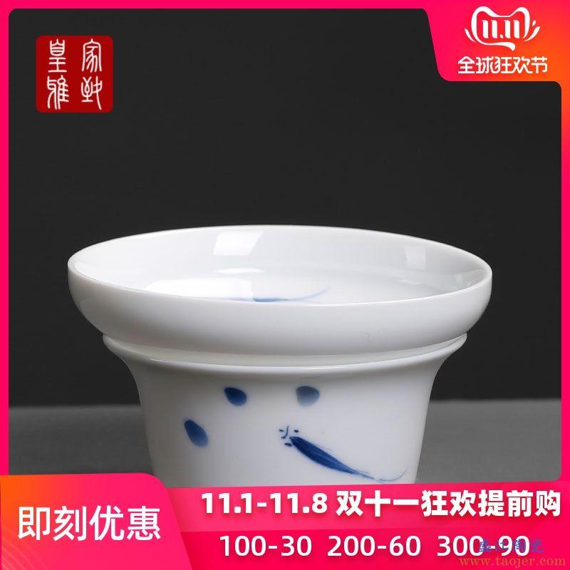 皇家雅致手绘茶漏茶滤 陶瓷茶叶过滤网器创意茶滤架茶具配件青瓷