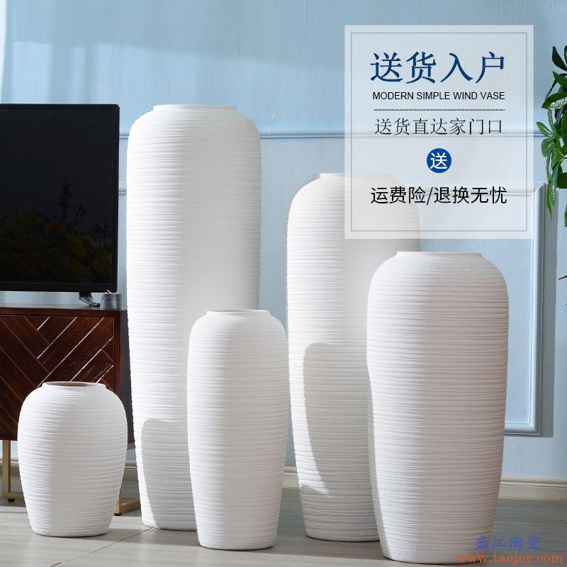 欧式白色大花瓶摆件 客厅落地现代简约ins摆件插花仿真花陶罐大号