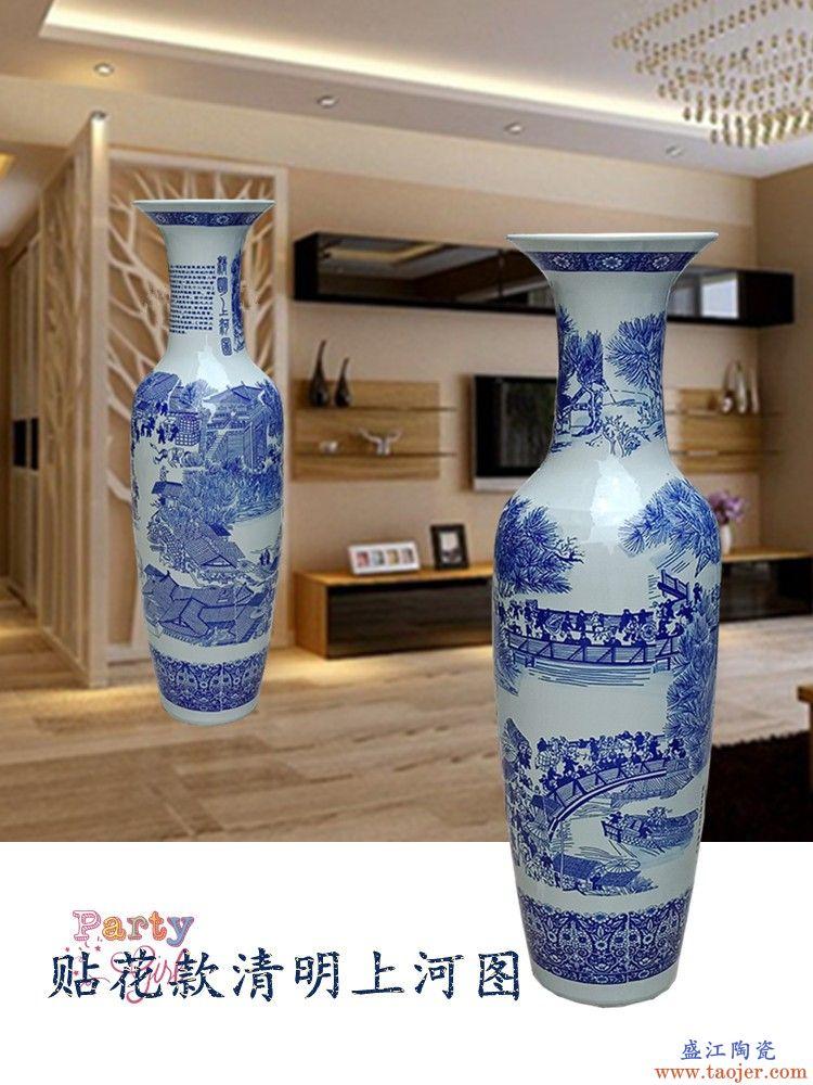 尘心堂景德镇落地大花瓶酒店客厅1m1.2 1.4 1.6 1.8 2到3米装饰大