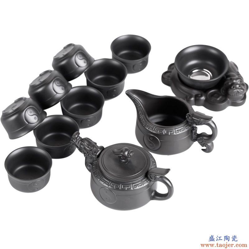 宜兴黑紫砂茶具套装家用纯手工紫泥泡茶壶功夫茶杯办公室复古陶瓷