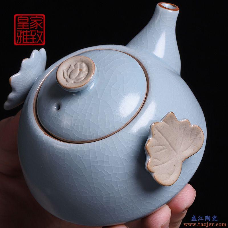 皇家雅致汝瓷天蓝手抓壶陶瓷茶具功夫小茶壶汝窑开片可养泡茶壶