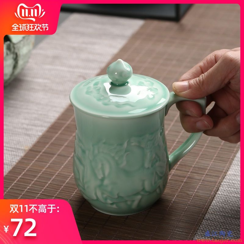 传艺窑青瓷办公室会议个人泡茶杯陶瓷带盖过滤家用送礼喝茶杯子