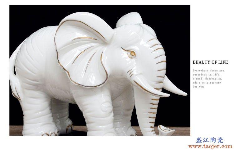 尘心堂招财大象摆件一对陶瓷风水吸水象镇宅玄关创意客厅电视柜摆