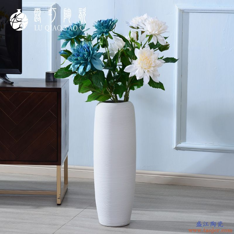 现代简约陶瓷白色落地花瓶仿真花套装摆件客厅插花干花大号北欧式