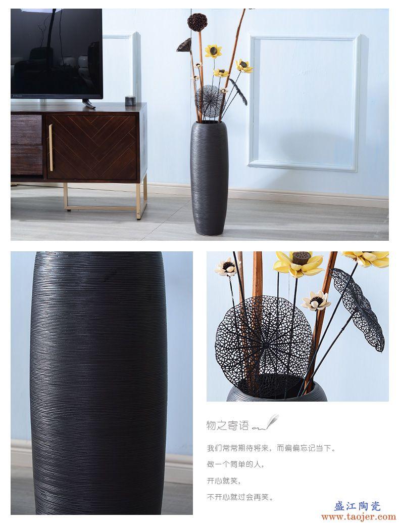 陶瓷复古电视柜旁高瓶子插花摆件客厅花瓶落地干花大号北欧式创意