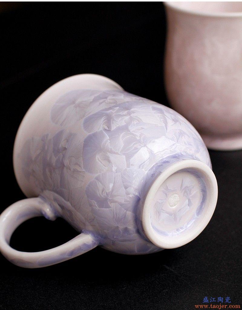 尘心堂现货日本原装进口清水烧陶瓷马克杯子花结晶釉手工粉水杯礼