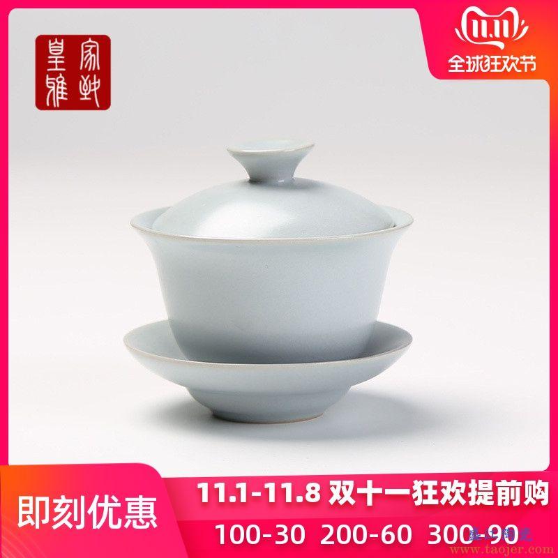 皇家雅致汝窑盖碗泡茶杯开片茶杯功夫茶具三才杯大号茶碗陶瓷套装