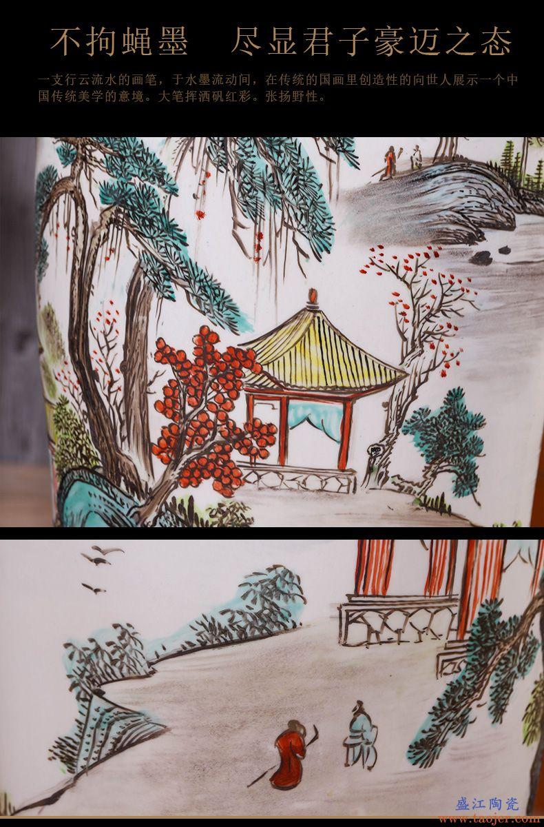 景德镇陶瓷器落地大花瓶摆件新中式家居别墅客厅装饰摆设开业礼品