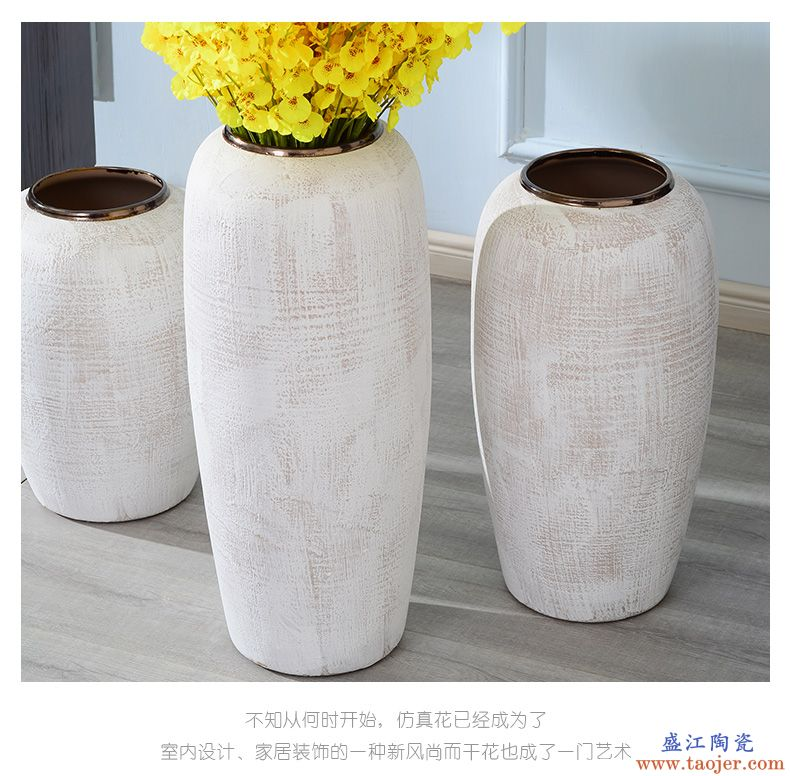 景德镇陶瓷花瓶客厅摆件落地大陶罐 插花干花服装店ins装饰品摆设