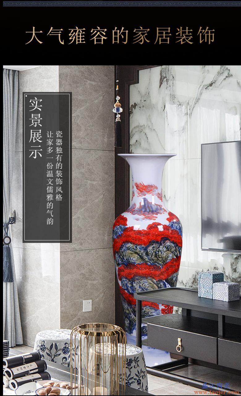 景德镇陶瓷器手绘青花大号落地花瓶家居客厅电视柜摆件酒店装饰品