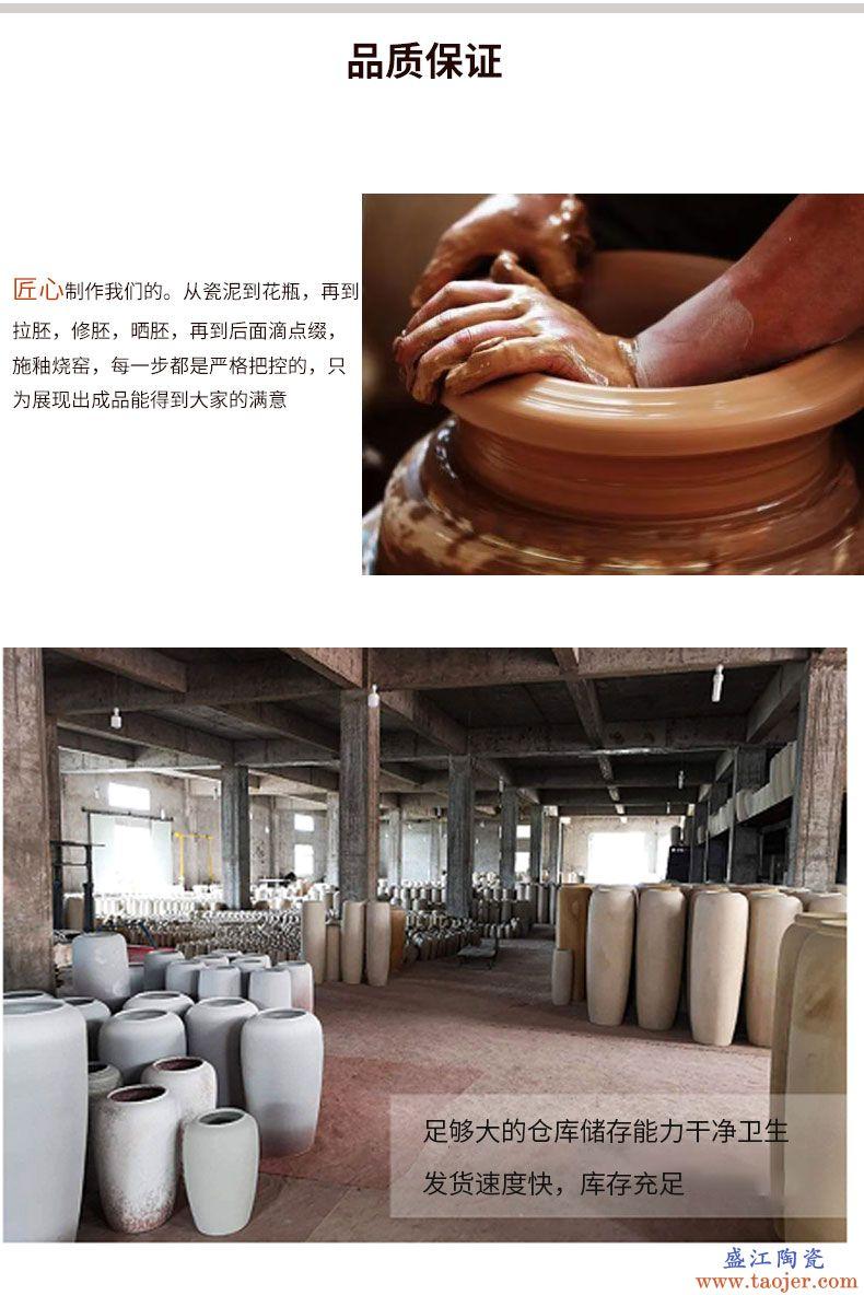现代简约陶瓷插干花白色落地花瓶复古文艺玄关ins摆件粗陶罐花器