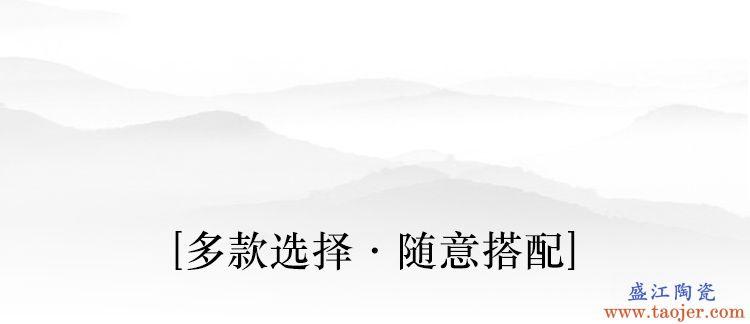 恬静生活竹制茶盘家用简约陶瓷石功夫托盘排水储水式重竹干泡茶台