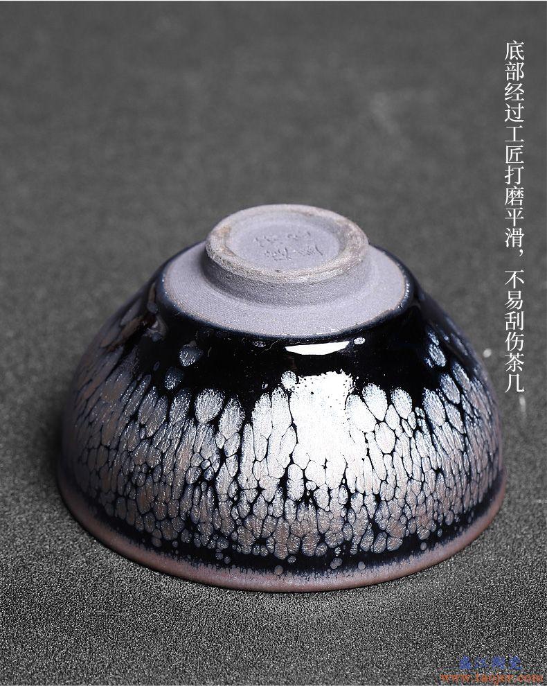 名家原矿银油滴束口盏杯建盏茶杯主人杯单杯家用陶瓷茶盏单个大号