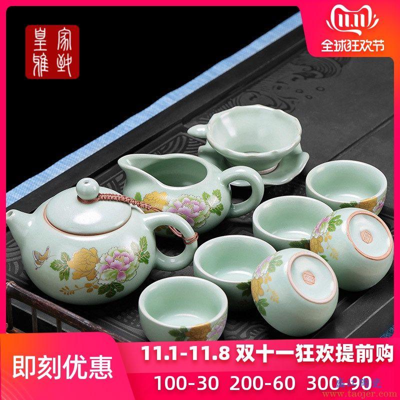 皇家雅致陶瓷整套功夫茶具套装汝瓷开片汝窑趴花茶道茶壶日式茶杯