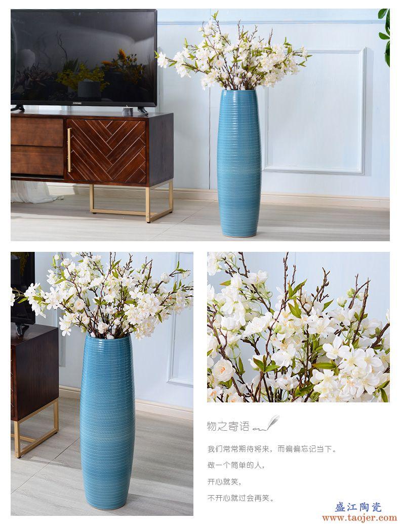 陶瓷客厅蓝色花瓶北欧风格落地瓶子插仿真花套装现代简约摆件大号