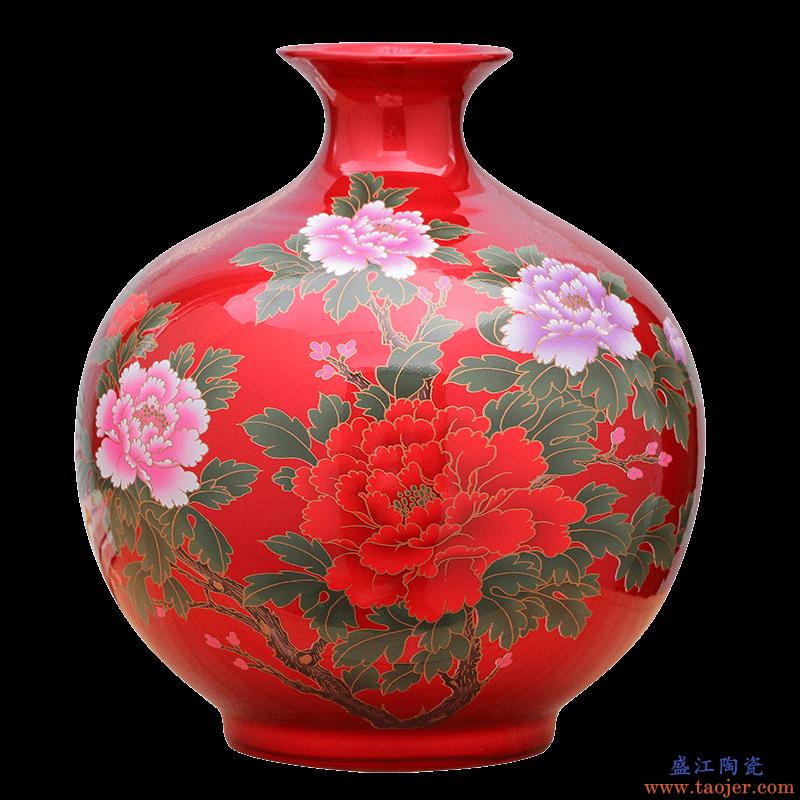 景德镇陶瓷花瓶插花器水晶釉工艺摆件现代中式简约家居客厅装饰品