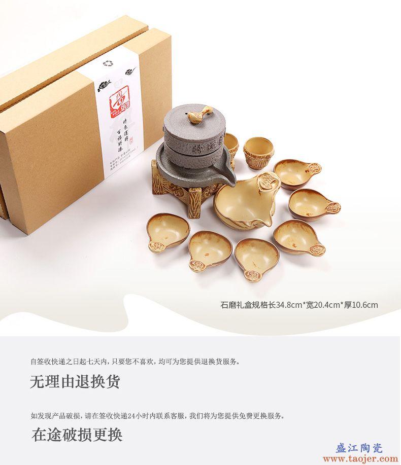 皇家雅致自动功夫茶具套装家用办公室懒人石磨个性组合陶瓷器复古