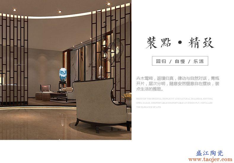 景德镇陶瓷名人大师手绘江山多娇大号花瓶新中式家居装饰品摆件-570583433876