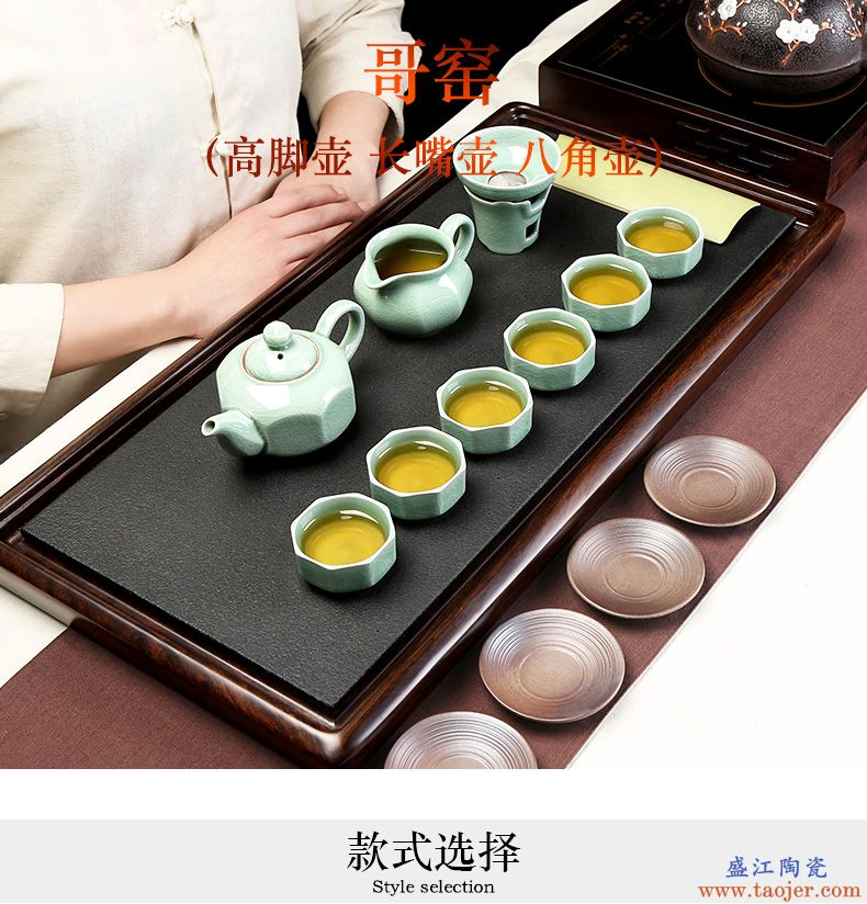 皇家雅致陶瓷茶壶小号单壶功夫茶具青瓷泡茶壶哥窑冰裂手工壶创意