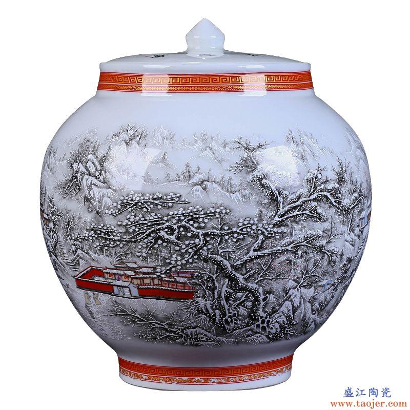 景德镇陶瓷器仿古百子图大花瓶中式古典客厅家居装饰品摆设摆件