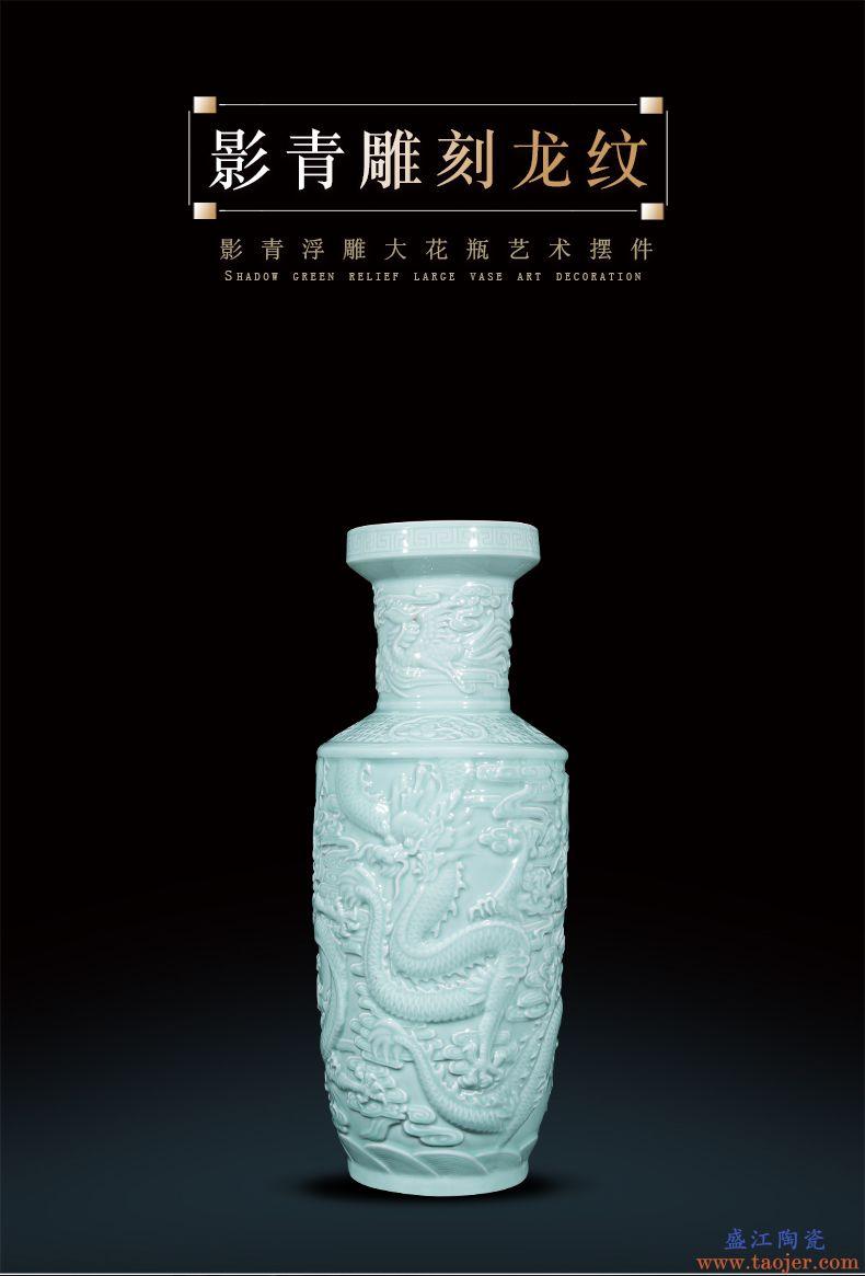 景德镇陶瓷器手绘花瓶摆件中式粉彩瓷工艺品酒柜玄关客厅装饰品-570923522363