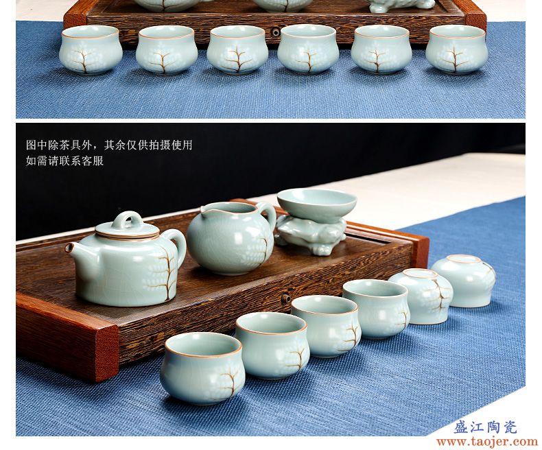 皇家雅致汝窑茶具套装汝窑整套茶具家用功夫茶具茶具套装陶瓷杯组
