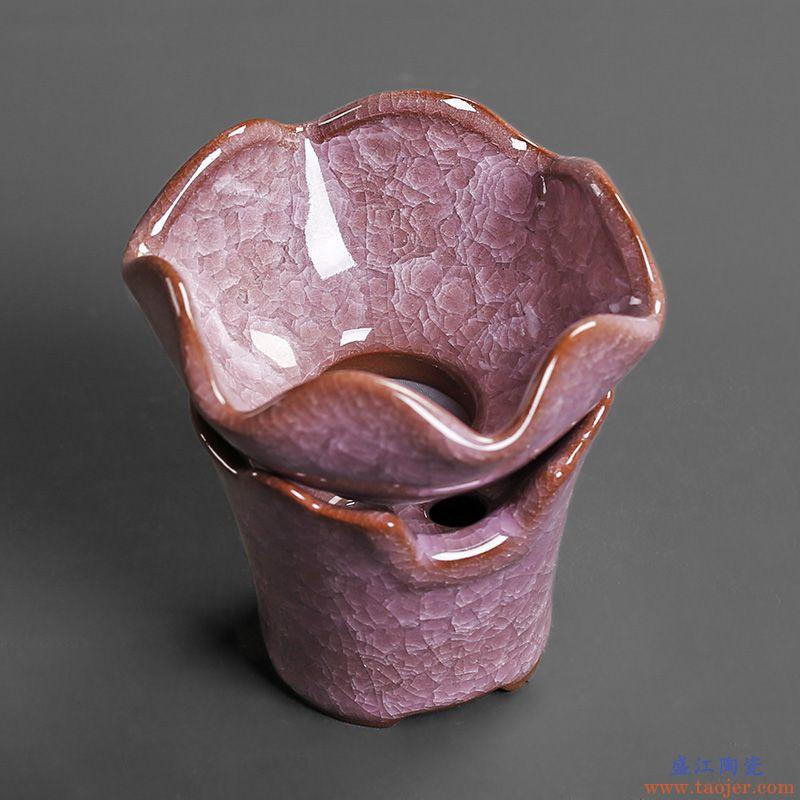 皇家雅致冰裂紫砂茶漏冰裂过滤器开片功夫茶道配件陶瓷套装粉色