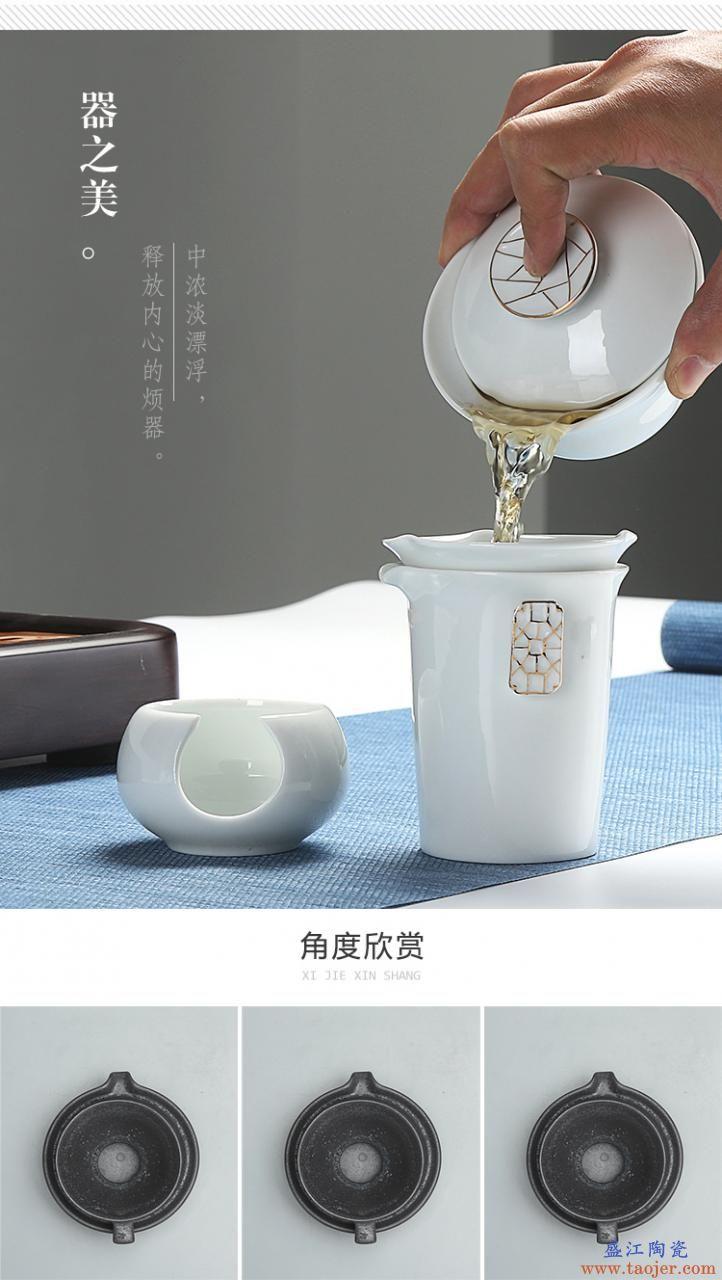 恬静生活 高白玉瓷茶滤陶瓷创意功夫茶具德化高温白瓷过滤网配件