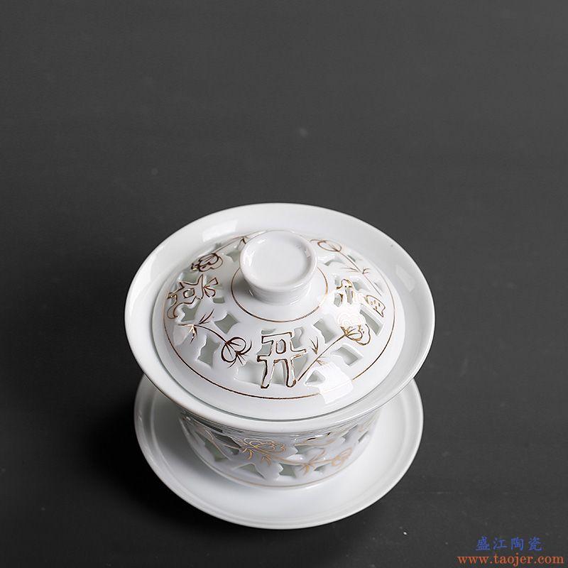 皇家雅致双层盖碗茶杯 陶瓷大号镂空功夫茶具白瓷三才碗泡茶茶碗