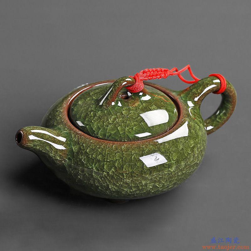 皇家雅致 小茶壶冰裂釉单壶紫砂陶瓷功夫茶具茶壶过滤三足石瓢壶