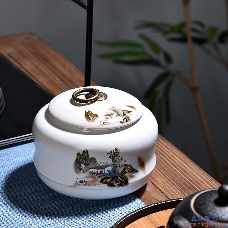 恬静生活茶叶罐陶瓷储存罐密封罐普洱红茶绿茶茶罐包装大号半斤装