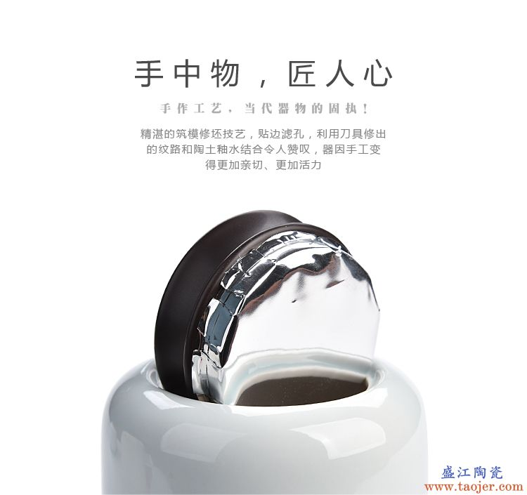 恬静生活 小三元醒茶罐陶瓷茶叶罐粉青脂白双线储茶罐小号手工