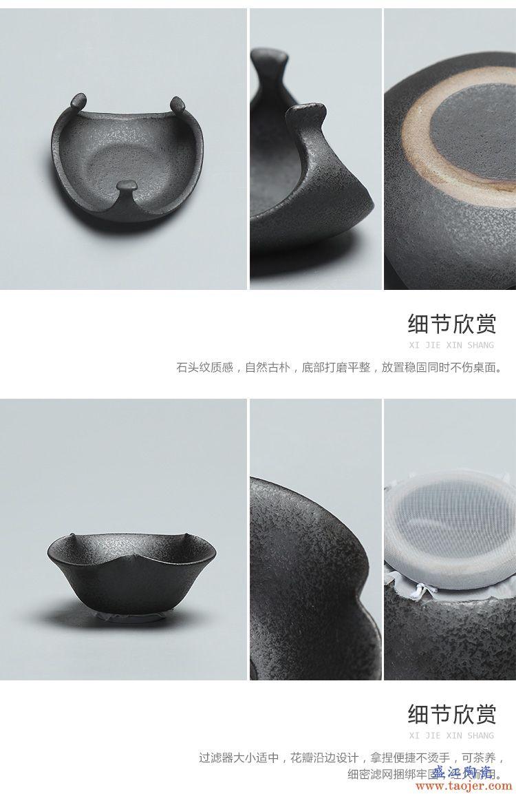 恬静生活 黑陶功夫茶具过滤器茶漏套组陶瓷茶叶底托过滤茶道零配