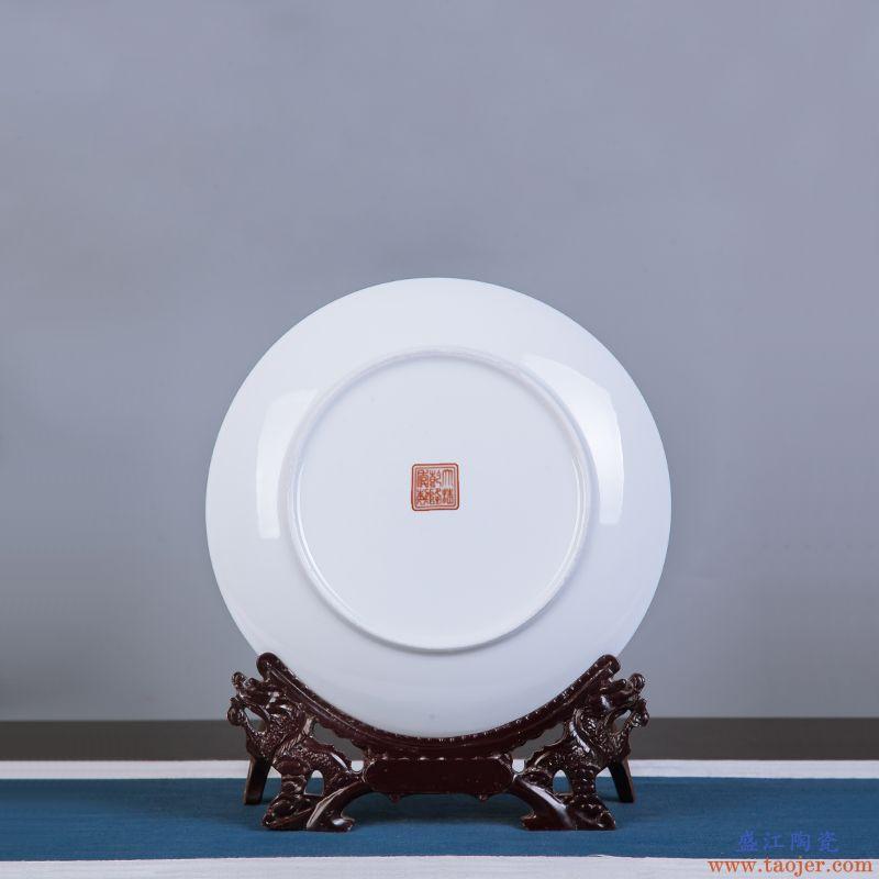 景德镇陶瓷器摆件家居装饰品挂盘中式工艺品酒柜玄关大号装饰盘-560781471440