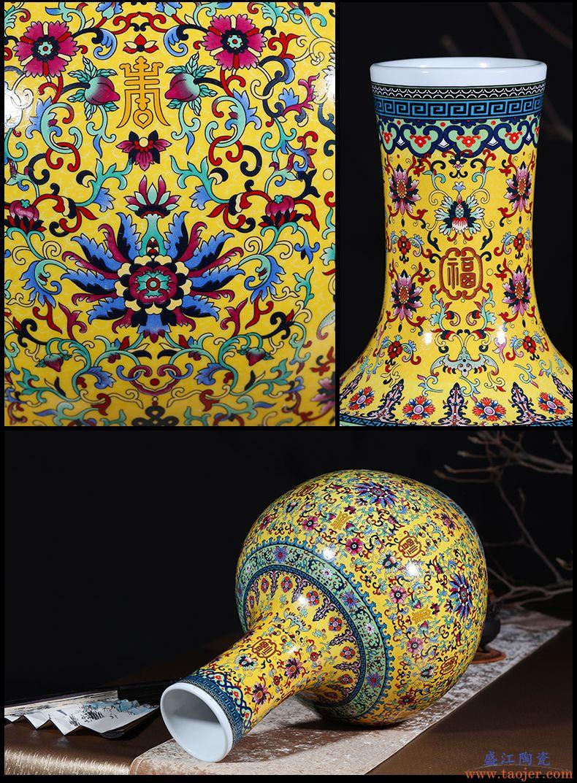 景德镇陶瓷器 珐琅彩落地大花瓶花器插花 客厅装饰品陶瓷摆件