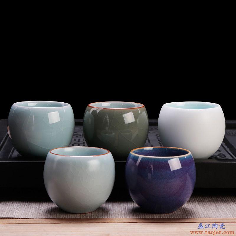 皇家雅致 五大名窑茶杯 鼓形杯陶瓷功夫茶具茶杯 泡茶单杯 品茗杯