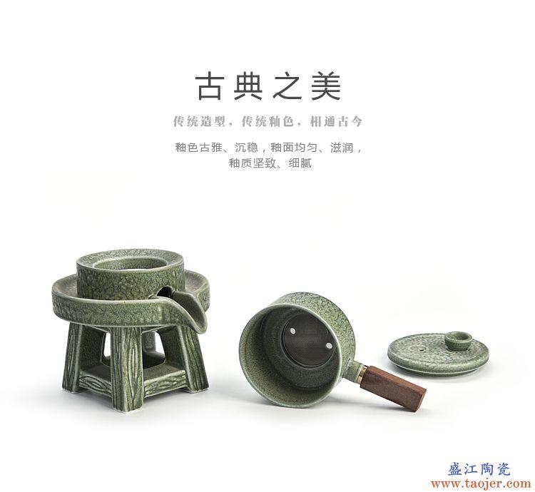 恬静生活 创意陶瓷家用茶具套装石磨茶壶功夫茶杯自动懒人泡茶器