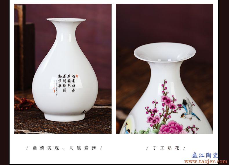 包邮 景德镇陶瓷花瓶家居装饰摆件客厅餐厅装饰工艺品花插器花瓶