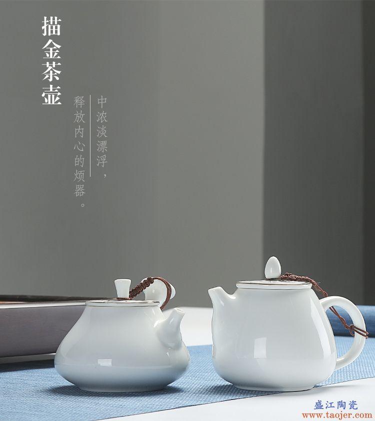 恬静生活 高白日式家用茶壶创意陶瓷手工泡茶壶功夫茶具过滤单壶