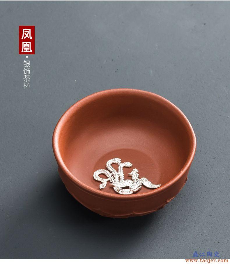 传艺窑紫砂手工鎏银茶杯荷花品茗杯单杯茶碗主人杯陶瓷功夫茶具礼