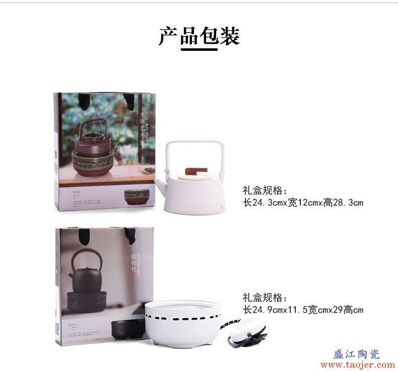 皇家雅致小电陶炉煮茶茶炉电陶炉家用白陶迷你小型自动断电静音