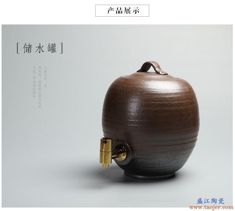 恬静生活 陶瓷水缸饮水桶带水龙头 粗陶储水缸陶缸水缸储水罐