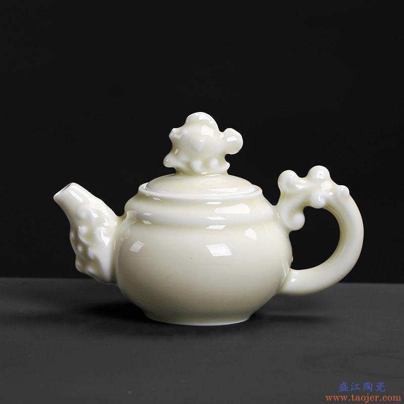 皇家雅致青瓷茶壶功夫茶具 家用泡茶壶简约创意单壶个性陶瓷大号