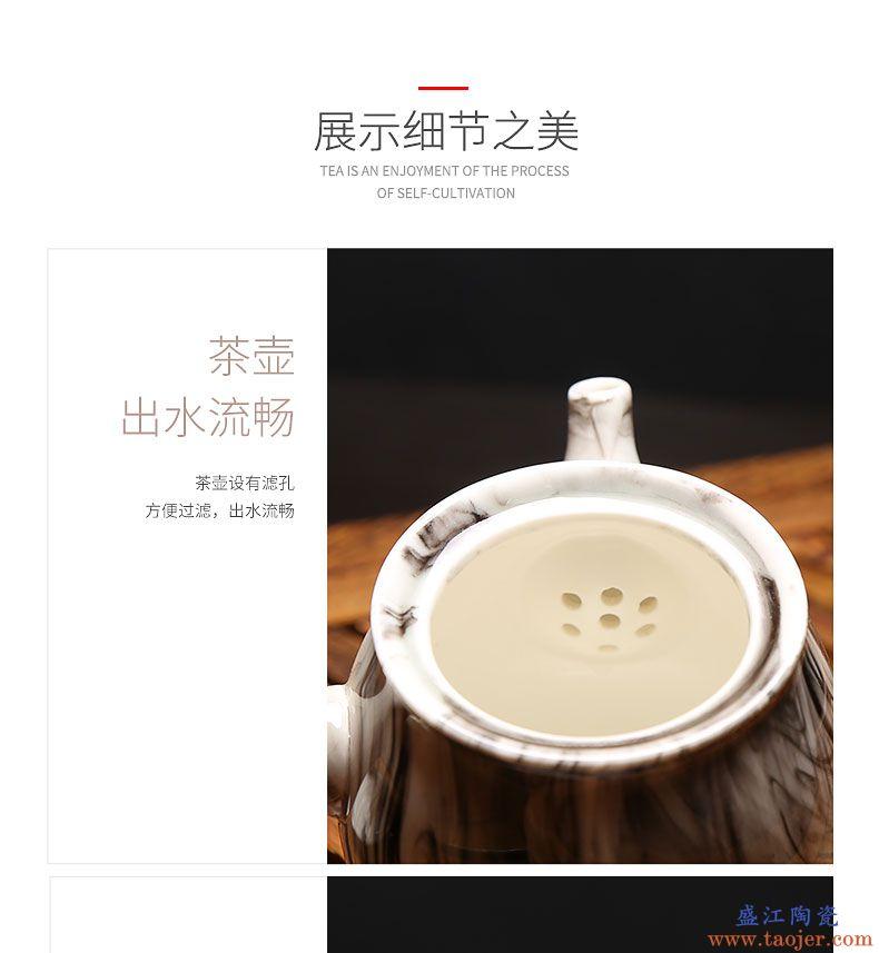 皇家雅致茶具水墨风功夫茶具套装整套家用陶瓷喝茶壶盖碗茶杯家用