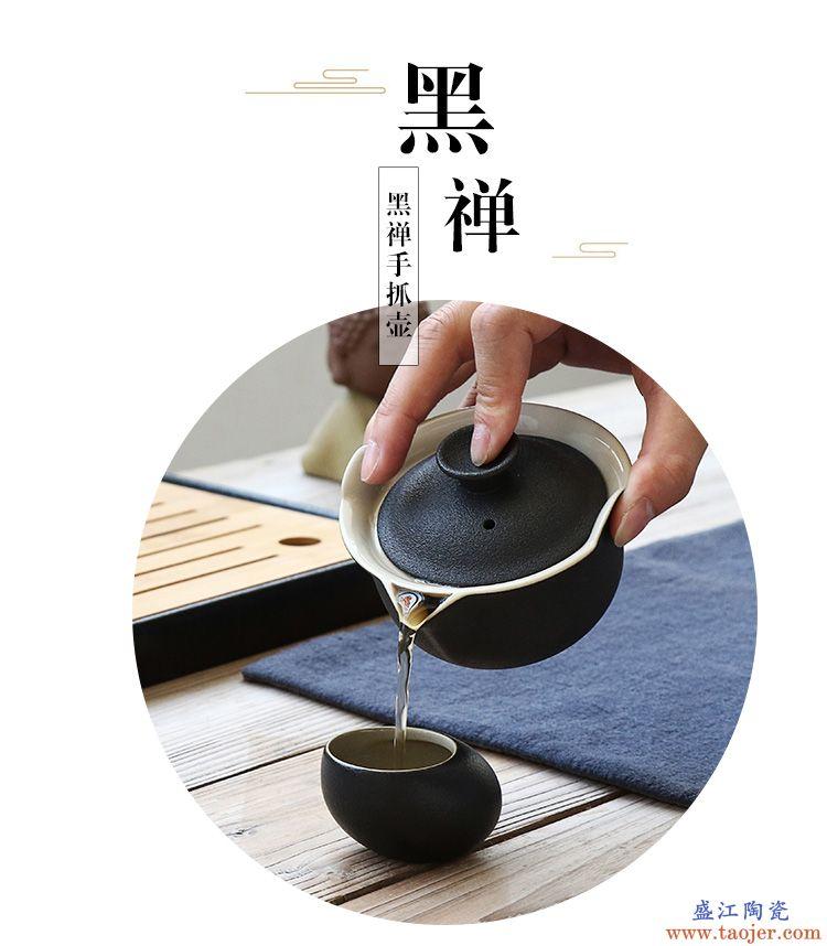 恬静生活 日式黑禅风 黑陶茶壶石头釉粗陶功夫茶具手抓壶盖碗陶瓷