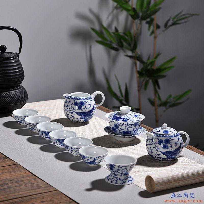恬静生活 整套陶瓷功夫茶具套装青花瓷茶具套装蝶舞青韵盖碗茶壶