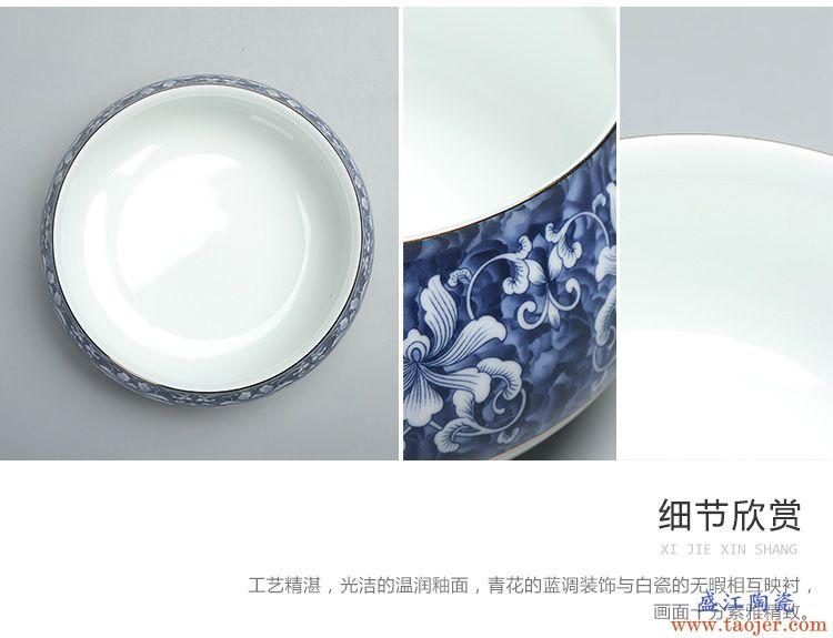 恬静生活 功夫茶具配件茶道配件杯洗笔洗茶具水洗青花瓷茶洗 大号