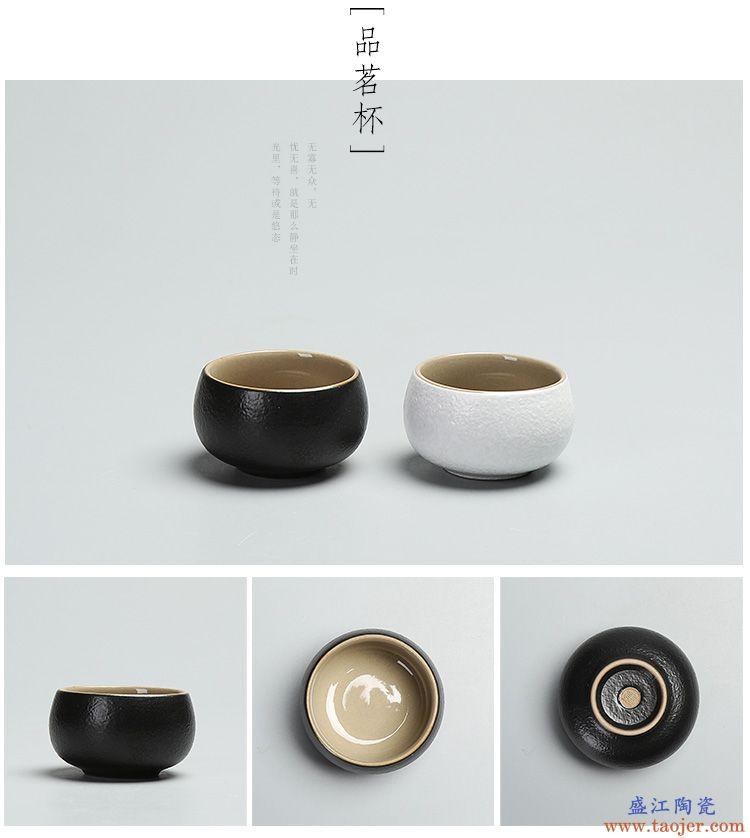 恬静生活|禅风黑陶快客杯 一壶二杯旅行功夫茶具套装茶盘茶壶茶杯